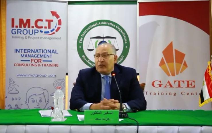 طبيعة القانون الدولي الإنساني والمعاهدات و الإتفاقيات المنظمة له